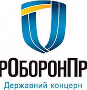"""Співпраця з ДК """"УкрОборонПром"""""""